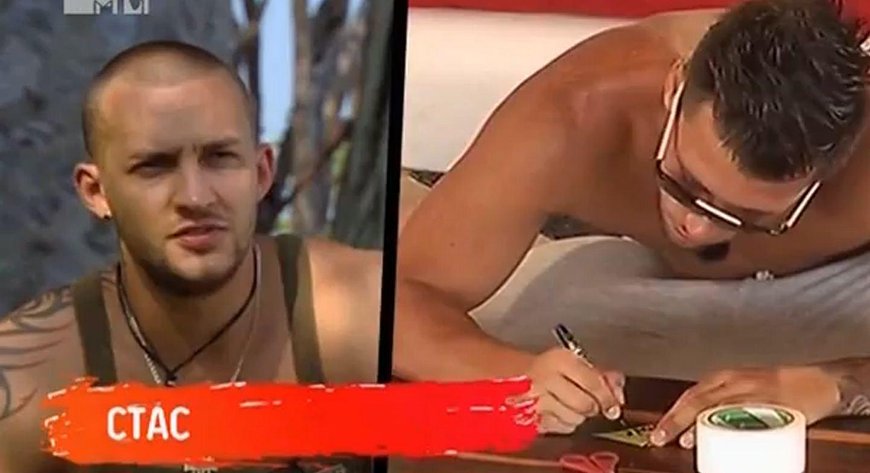 porno-akter-meksika